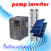 solar and hybrid pump inverter