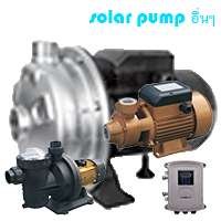 other solar brushless pump